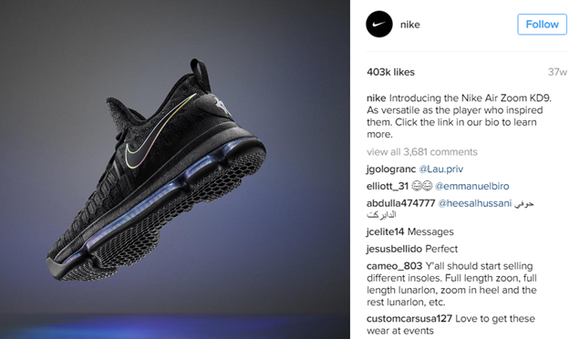 How Nike use Instagram